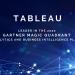 Tableau отново е лидер сред системите за анализ на данни